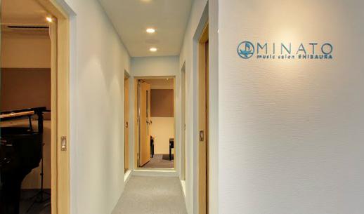 ミナトピアノ練習室