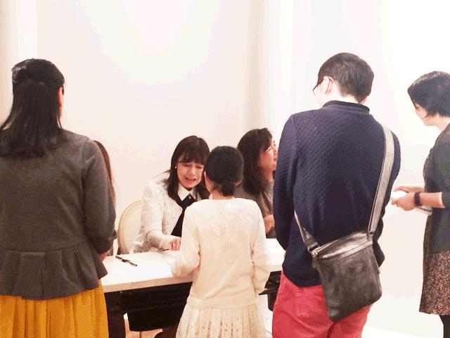 東京の音楽教室といえば・・・